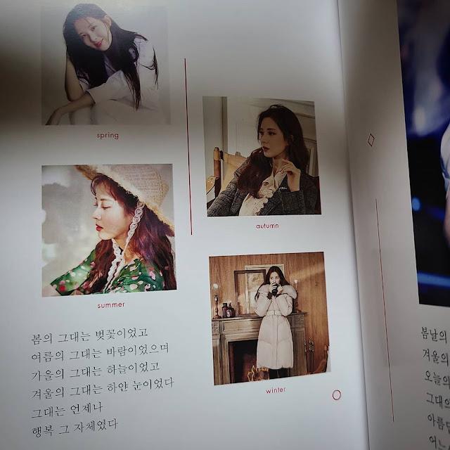SNSD Seohyun Fan Appreciation