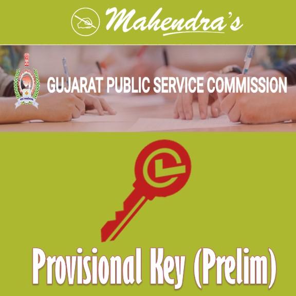 GPSC | Police Inspector | Provisional Key (Prelim) Released