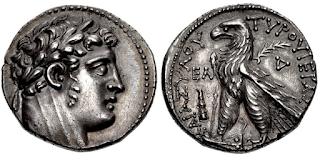 عملات صور وصيدا :الملك ملقرت -انطيوخوس (انتياخوس) السابع-ديمتريوس الثاني - الكسندر بالاس سك صور وصيدا  Unnamedk