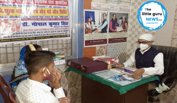 गौतम बुद्ध दर्द उपचार क्लिनिक में नि:शुल्क दर्द जाँच शिविर का किया गया आयोजन