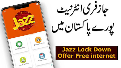 Jazz LockDown Offer Free internet offers