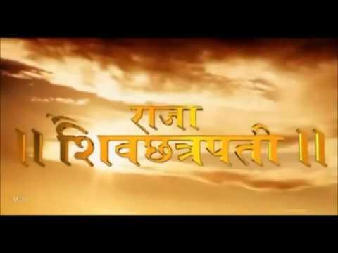 Raja shivchatrapati serial title song - Ajay-Atul Lyrics in marathi