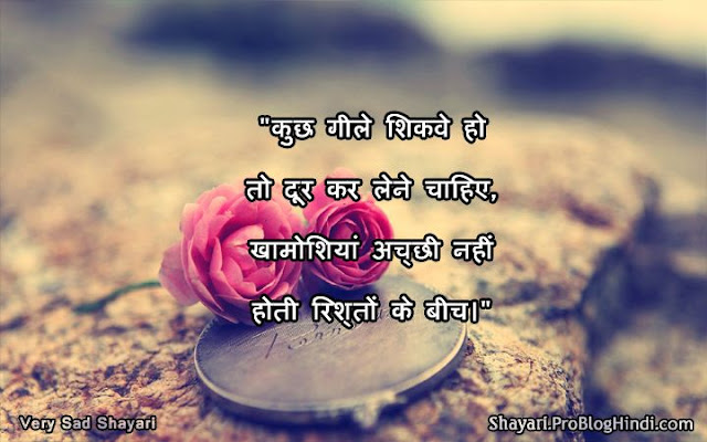 heart broken sad shayari
