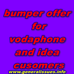 bigg-offers-for-vodaphone-idea