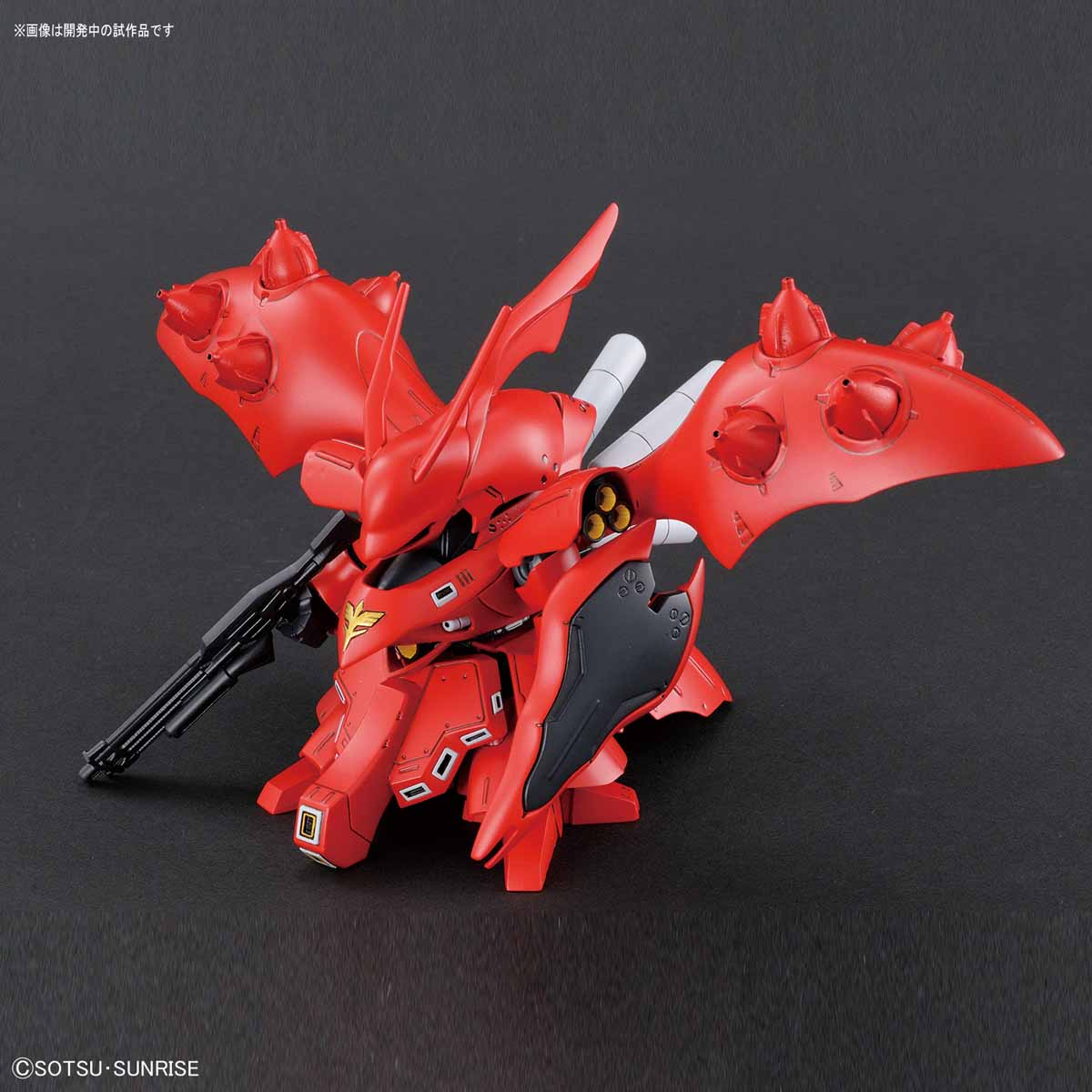 SDCS MSN-04II Nightingale