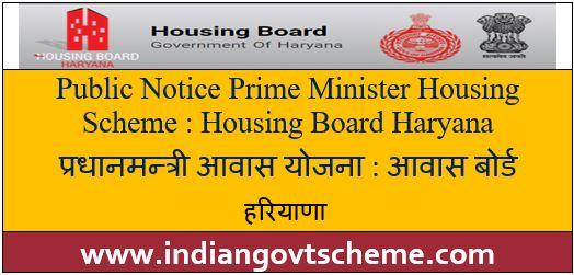 Housing+Board+Haryana