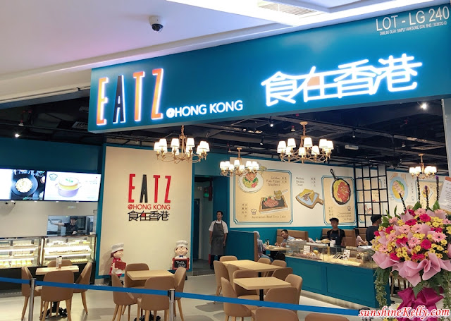 EATZ @ Hong Kong, EATZ@HongKong, Hong Kong cuisine, The Gardens Mid Valley, Mid Valley City, Hong Kong Food, Food review, Food, best hong kong food in Kuala lumpur, best hong kong food,