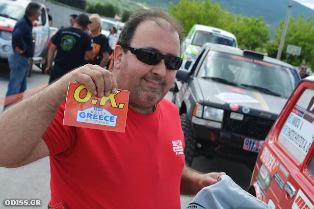 Συνέντευξη του Τάσου Χατζηχρήστου στο Ράδιο Λέχοβο 97,1 για Rally Greece OffRoad 2021 (ηχητικό) 1.06.2021