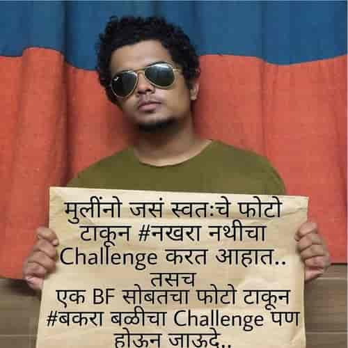 नथीचा नखरा Challenge: Jokes, Memes, Status & Comments