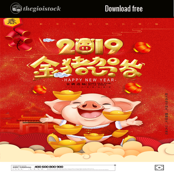 Logo tết 2019 free.Background happy new year