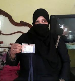 शादी करके भाग गया आसिम अख्तर खान | #NayaSaberaNetwork