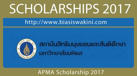 APMA Scholarship 2017