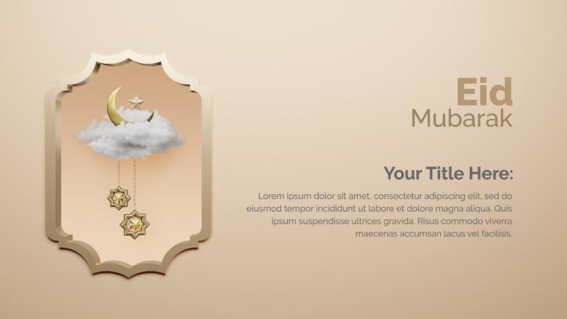Eid Mubarak Template With Luxury Design Light Brown Gradient