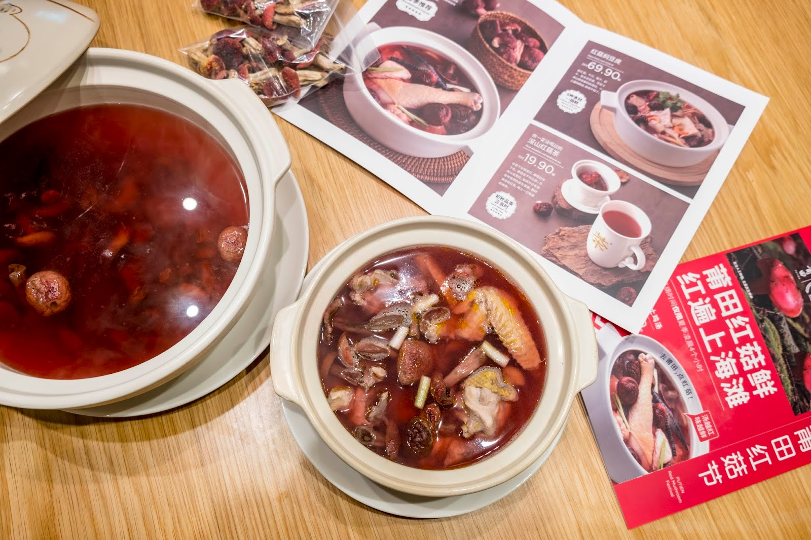 Red Mushroom the Seasonal Dishes at Putien Malaysia