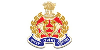 UP Police Bharti 2020 Online Form Date 7400 Sub Inspector (SI) Male / Female, up police vacancy 2020 online form date, up police bharti 2020-21, up police bharti news today in hindi, up police bharti in hindi,