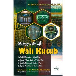 Jual Buku Jurus Ampuh Membungkam HTI | Toko Buku Aswaja Yogyakarta