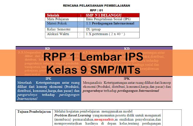 RPP 1 Lembar IPS Kelas 9 SMP/MTs