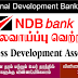 Vacancy In National Development Bank PLC