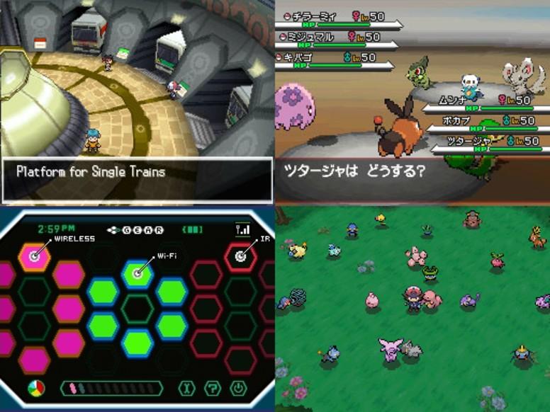 Pokémon Black White Recursos