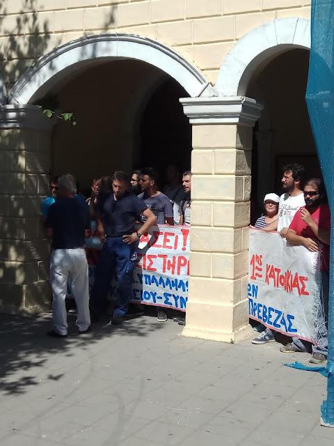 Πρέβεζα: Κινητοποίηση ενάντια σε πλειστηριαμό από το ΠΑΜΕ Πρέβεζας