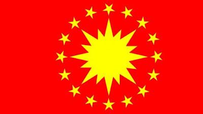 رئاسة الجمهورية التركية