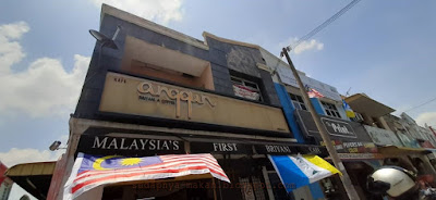 Restoran Anggun Briyani, Bertam Indah Kepala Batas
