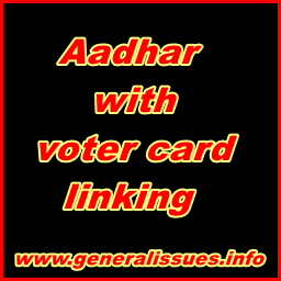 Aadhar-with-votercard-linking