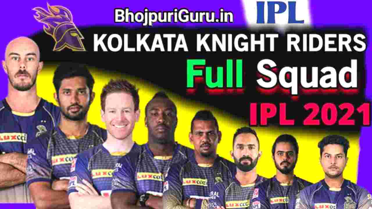 IPL 2021: Kolkata Knight Riders (KKR) Squad, Schedule, Updated Full Time And Venue