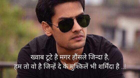 Khatarnak Status In Hindi For Social Media