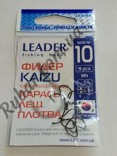 Leader Kaizu BN №10
