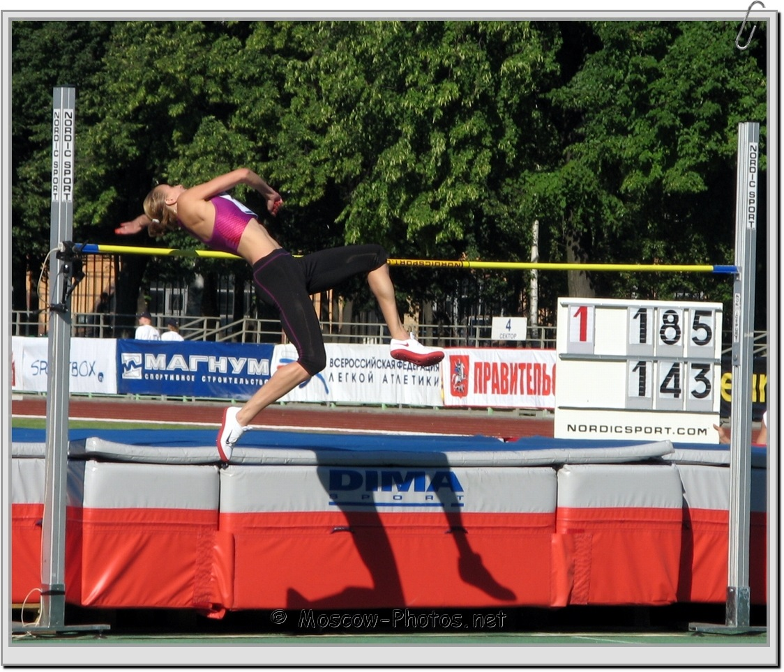 High Jump  at Moscow Athletics Open 2010