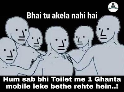 Bhai Tu Akela Nahi Hai Meme Template