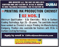 Printing Ink Production Chemist Job at Dubai