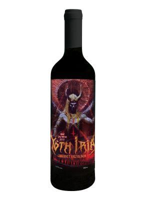 Η πρώτη συλλογή κρασιού αφιερωμένη στους Yoth Iria είναι γεγονός!