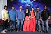 Dhyavudaa Movie Teaser Launch-thumbnail-1