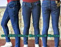 Grosir celana jeans wanita