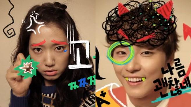 park shin hye and yoon shi relationship help