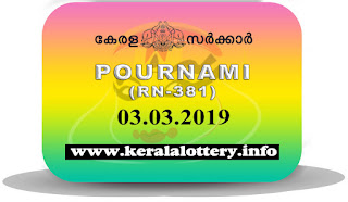 """kerala lottery result 03 03 2019 pournami RN 381"" 3rd March 2019 Result, kerala lottery, kl result, yesterday lottery results, lotteries results, keralalotteries, kerala lottery, keralalotteryresult, kerala lottery result, kerala lottery result live, kerala lottery today, kerala lottery result today, kerala lottery results today, today kerala lottery result,3 3 2019, 3.3.2019, kerala lottery result 3-3-2019, pournami lottery results, kerala lottery result today pournami, pournami lottery result, kerala lottery result pournami today, kerala lottery pournami today result, pournami kerala lottery result, pournami lottery RN 381 results 3-3-2019, pournami lottery RN 381, live pournami lottery RN-381, pournami lottery, 03/03/2019 kerala lottery today result pournami, pournami lottery RN-381 3/3/2019, today pournami lottery result, pournami lottery today result, pournami lottery results today, today kerala lottery result pournami, kerala lottery results today pournami, pournami lottery today, today lottery result pournami, pournami lottery result today, kerala lottery result live, kerala lottery bumper result, kerala lottery result yesterday, kerala lottery result today, kerala online lottery results, kerala lottery draw, kerala lottery results, kerala state lottery today, kerala lottare, kerala lottery result, lottery today, kerala lottery today draw result, kerala lotteries pournami"
