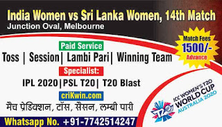 Who will win Today 14th match INW vs SLW Womens WC 2020