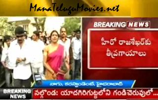 Hero Raja Shekar Seriously injured in Shooting
