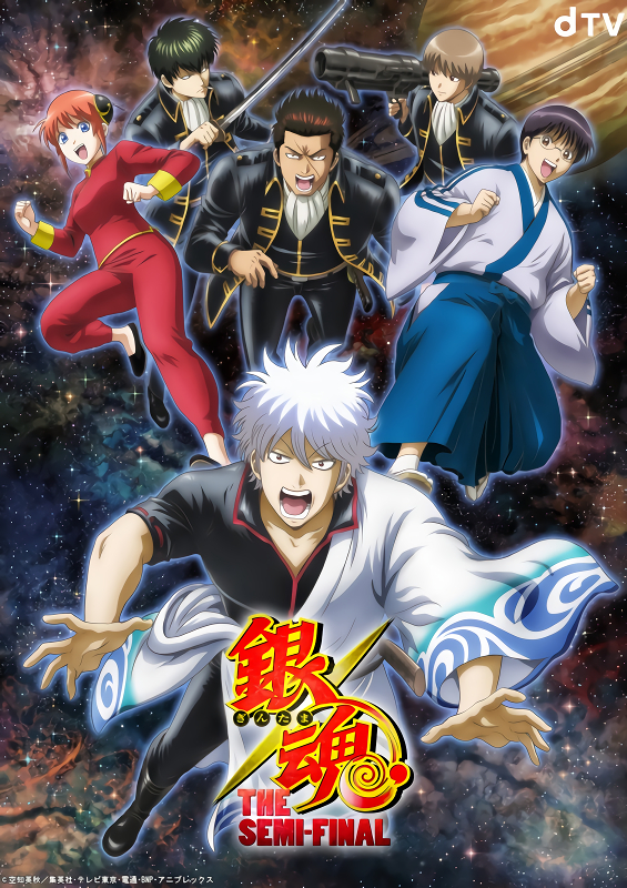 Gintama: The Semi-Final