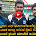 Malinga moose Cricket - Sri Lankan all rounder ones here Profile