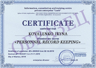 kursy-kadrovika-dokument-vypusknice-certificate