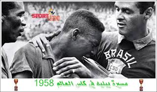 بيليه كاس العالم,بيليه,كاس العالم,نهائى كاس العالم 1970,كأس العالم 1958,بيليه كأس العالم,هدافي كاس العالم,بيليه عام 1958,خدعة كأس العالم 1958,هداف كاس العالم 1970,هداف كاس العالم,اهداف كاس العالم,هدافي كاس العالم بالترتيب,أول أهداف بيلية في كأس العالم وعمره ( 17 ) تعليق عربي,هدف بيليه,كأس العالم 1958 كان خدعة سينمائية,البرازيل 1 : 0 ويلز كأس العالم 1958 م تعليق عربي,اهداف بيليه,كأس العالم,افضل اهداف كاس العالم,اجمل اهداف كاس العالم,فيديو لبيليه,مؤامرة ٥٨ !!! خدعة كأس العالم 1958,مهارات بيليه