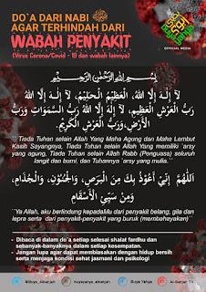Do'a Dari Nabi SAW Agar Terhindar Dari Wabah Penyakit - Doa - Kajian Islam Tarakan