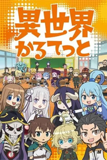 Anime Isekai Quartet Legendado