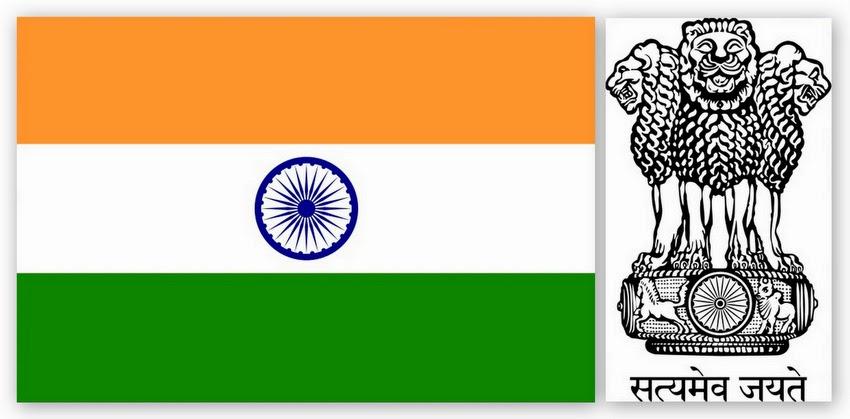 Флаг и герб Индии