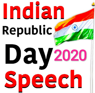 Republic Day 2020 Speech On 26 January