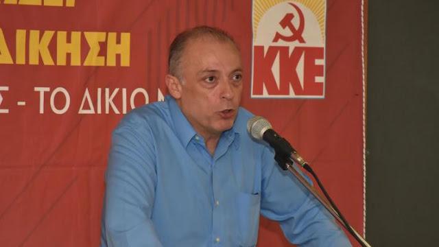 Θ. Κολιζέρας: Ο λαός να μη μείνει θεατής των εξελίξεων - Να δυναμώσει το ΚΚΕ