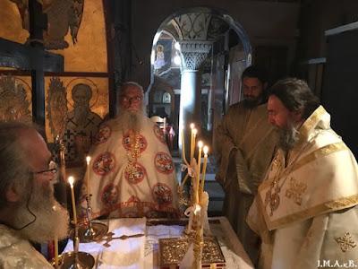 ИПЦ Греции: Неделя о слепом в Ликовриси (Аттика). ФОТО